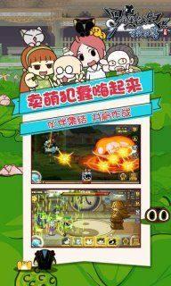 罗小黑战记妖灵簿安卓版图2