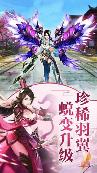 血饮风云手游官方下载最新安卓版图2: