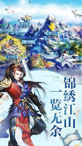 血饮风云手游官方下载最新安卓版图3: