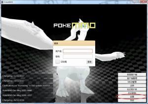 pokeMMO手机版ROM文件整合包图1