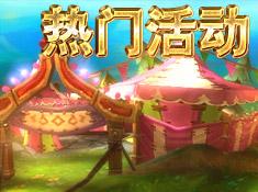 怒火战歌手游官方网站下载最新版图2: