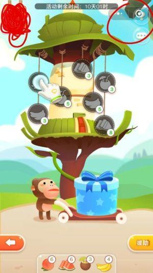 微信海盗来了森林聚餐活动玩法介绍 森林聚餐活动该怎么玩?[多图]图片2