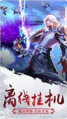 明月天涯官方网站下载正版游戏图4: