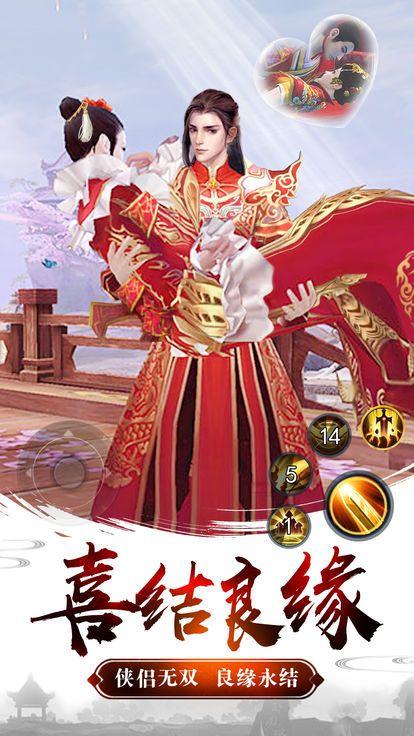 山海经传说游戏官方网站下载最新版图2: