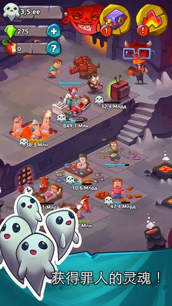 地獄點點工廠中文漢化版游戲圖2: