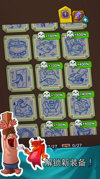 地獄點點工廠中文漢化版游戲圖3: