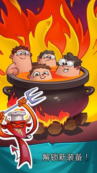 地獄點點工廠中文漢化版游戲圖4: