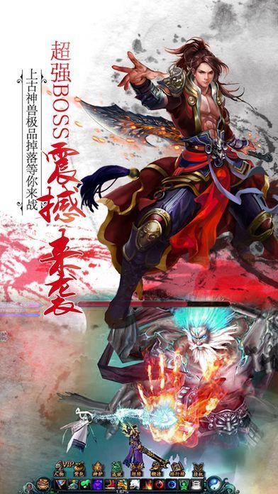 天剑琴缘官方网站下载正版游戏安装图1: