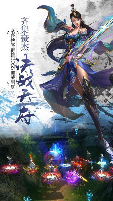 天剑琴缘官方网站下载正版游戏安装图3: