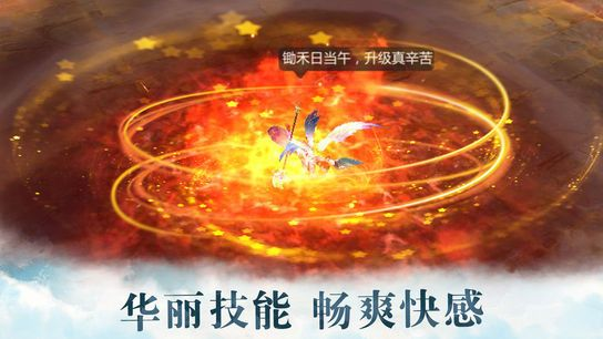 开荒纪元手游官网下载正式版图1: