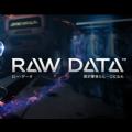Raw Data官网版