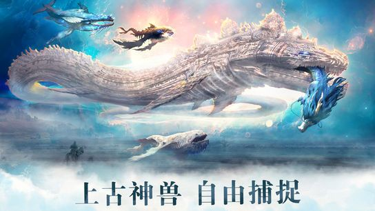 开荒纪元手游官网下载正式版图3: