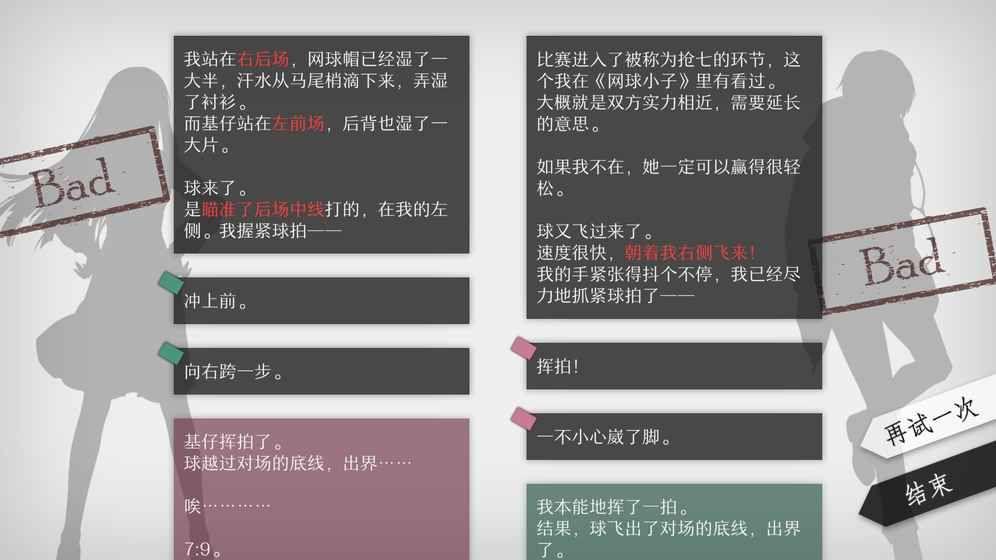 will美好世界游戏官方下载安卓版图2: