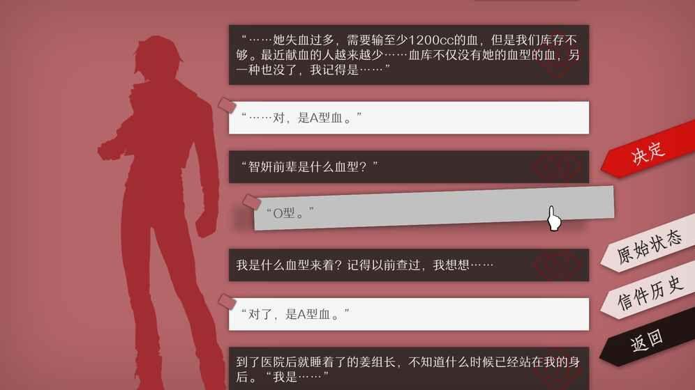will美好世界游戏官方下载安卓版图4: