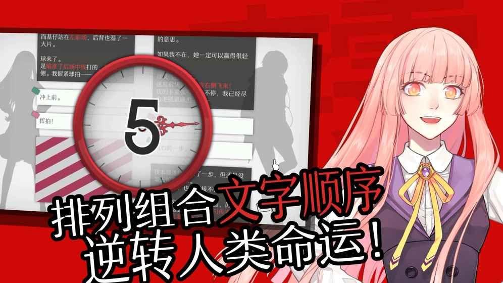 will美好世界游戏官方下载安卓版图3: