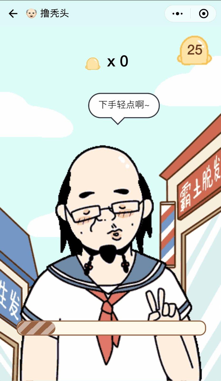 微信无聊广场小程序游戏官方下载最新手机版图4: