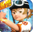 爆兽猎人酷跑先锋手机游戏最新正版下载 v2.1.0