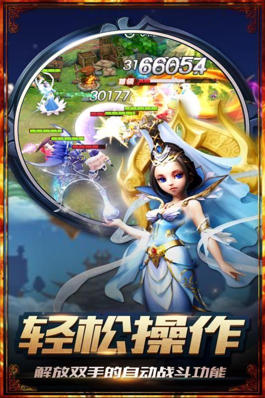 超梦召唤师游戏官方网站下载最新版图2:
