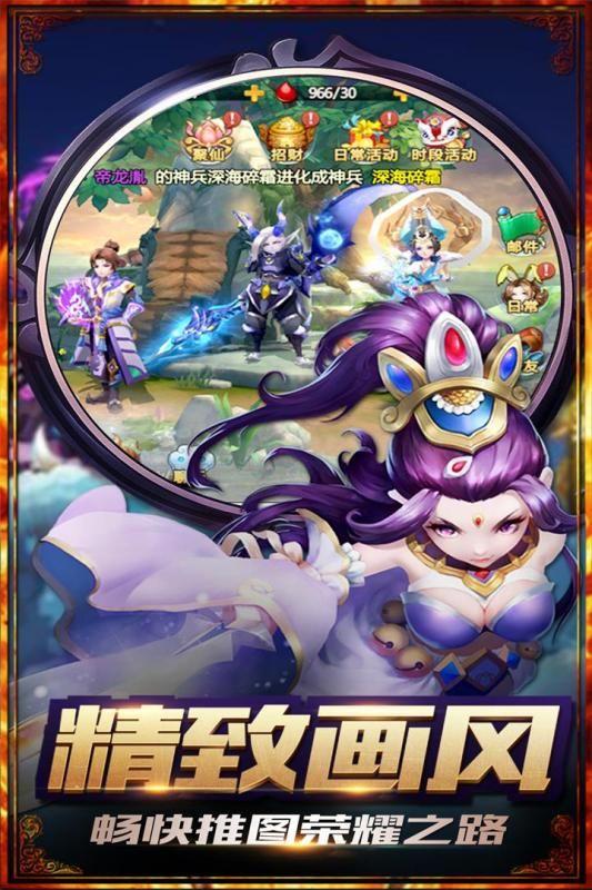 超梦召唤师游戏官方网站下载最新版图3: