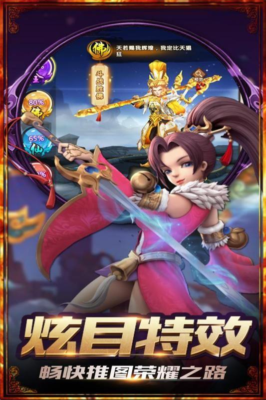 超梦召唤师游戏官方网站下载最新版图4:
