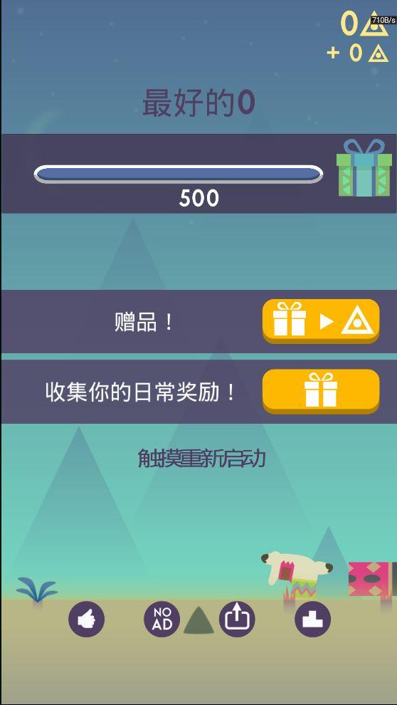 动物站积木游戏官方正版下载图2: