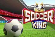 蓝洞新足球手游《世界足球王》 来一场实时足球对决竞赛![多图]