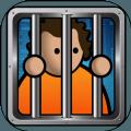 监狱建筑师2.0.8汉化关卡完整版下载