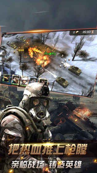 疯狂战场多酷游戏官方安卓版下载图3: