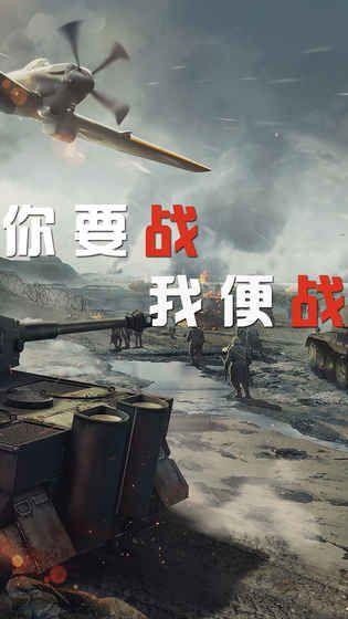 疯狂战场多酷游戏官方安卓版下载图4: