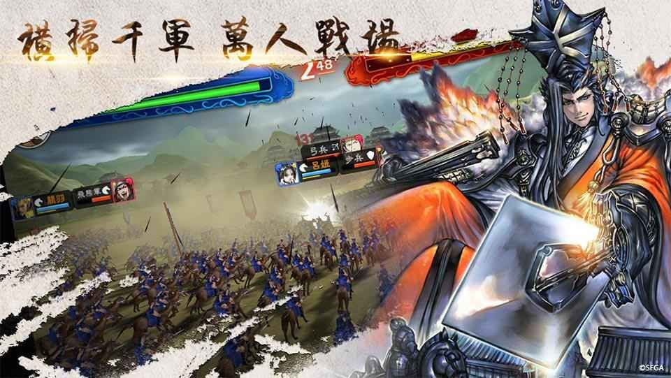 三国志大战多酷官方正版手游下载图4: