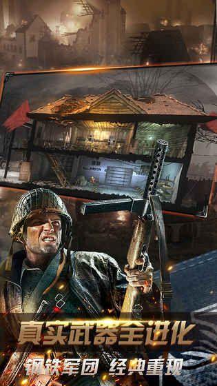 疯狂战场多酷游戏官方安卓版下载图2: