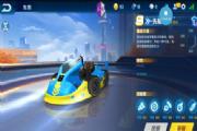 QQ飞车手游最新S车x-先驱者造型曝光:S车x-先驱者怎么样?[多图]