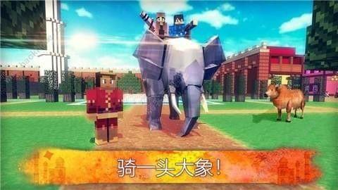 印度世界官方网站下载中文最新版图2: