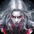 暗黑魔域手游安卓版下载地址 v1.0