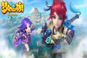 梦幻西游手游18年5月16日更新内容汇总 婚姻系统甜蜜升级[多图]