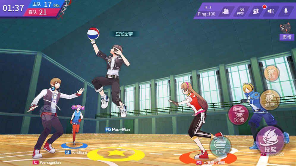 青春籃球游戲官方網站下載最新版圖3: