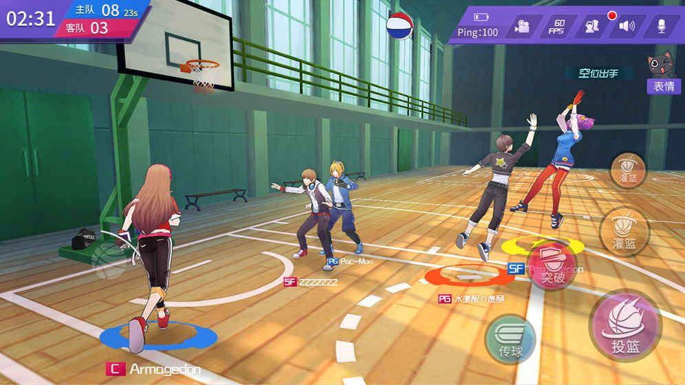 青春籃球游戲官方網站下載最新版圖2: