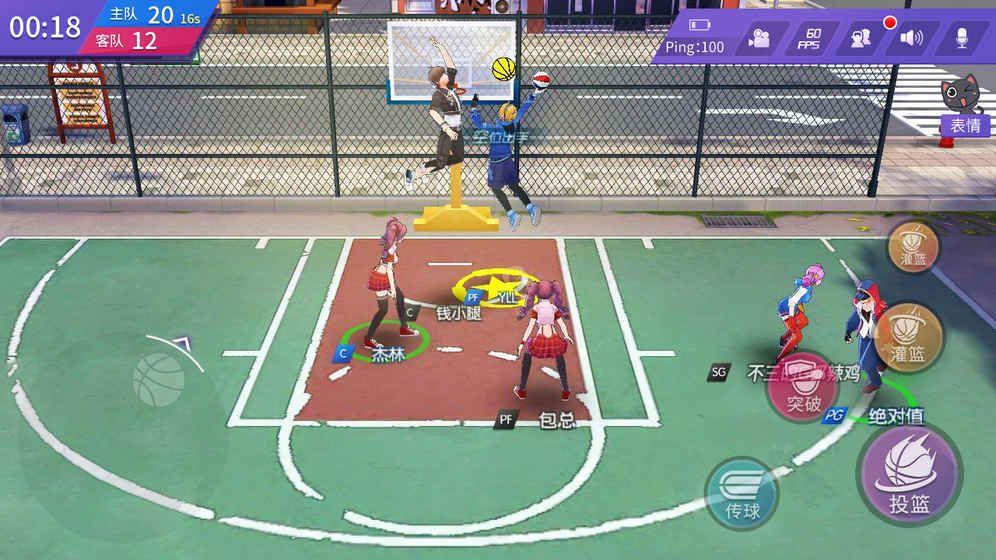 青春籃球游戲官方網站下載最新版圖1: