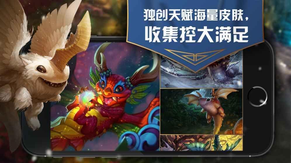 虚荣3.3.0免谷歌官网下载更新最新版图3: