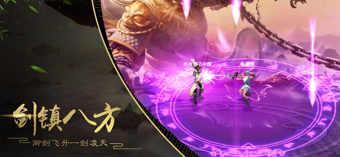 吞天异兽官网下载手游正式版图3: