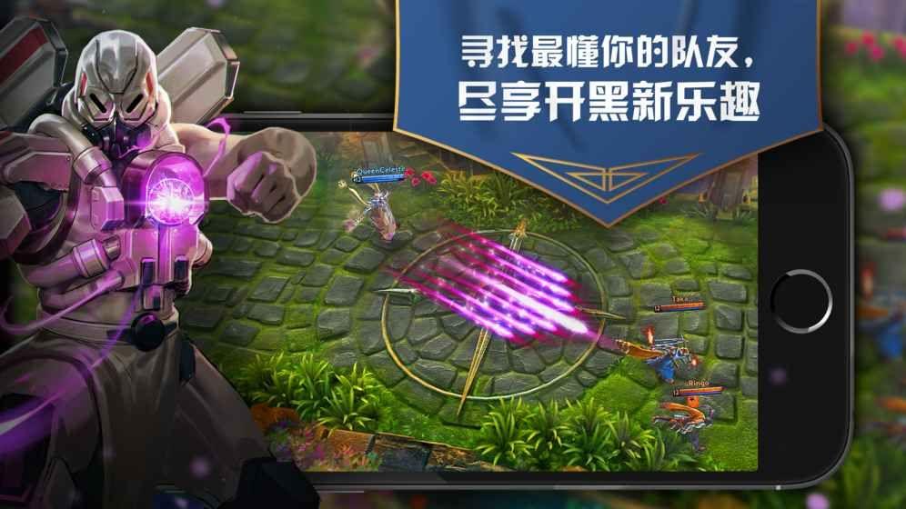 虚荣3.3.0免谷歌官网下载更新最新版图4: