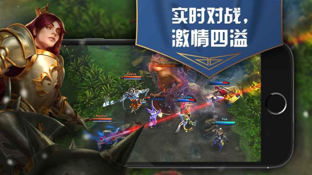 虚荣3.3.0免谷歌官网下载更新最新版图2: