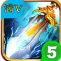大天使圣剑游戏官方网站下载正式版 v1.0
