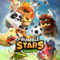 轰炸足球明星游戏安卓版下载地址 v1.0