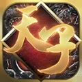 百龙争霸官方网站下载正式版游戏 v1.0
