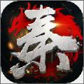 秦雄争霸官方正版手游下载安卓版 v1.1.704