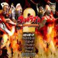 奥特曼格斗进2游戏中文汉化版下载 v1.0