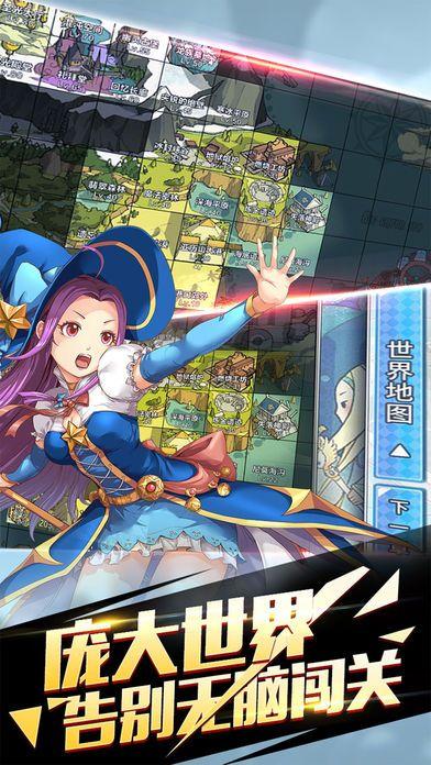 星辰大冒险游戏官方网站下载安卓版图2: