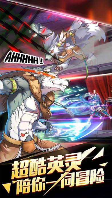 星辰大冒险游戏官方网站下载安卓版图3: