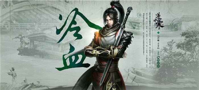 网易顺火暖手机游戏官方网站版下载图2:
